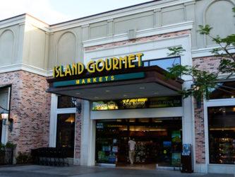 ワイコロアリゾート:アイランド グルメ マーケット