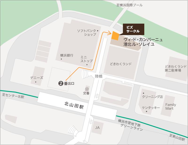 北山田駅から徒歩1分