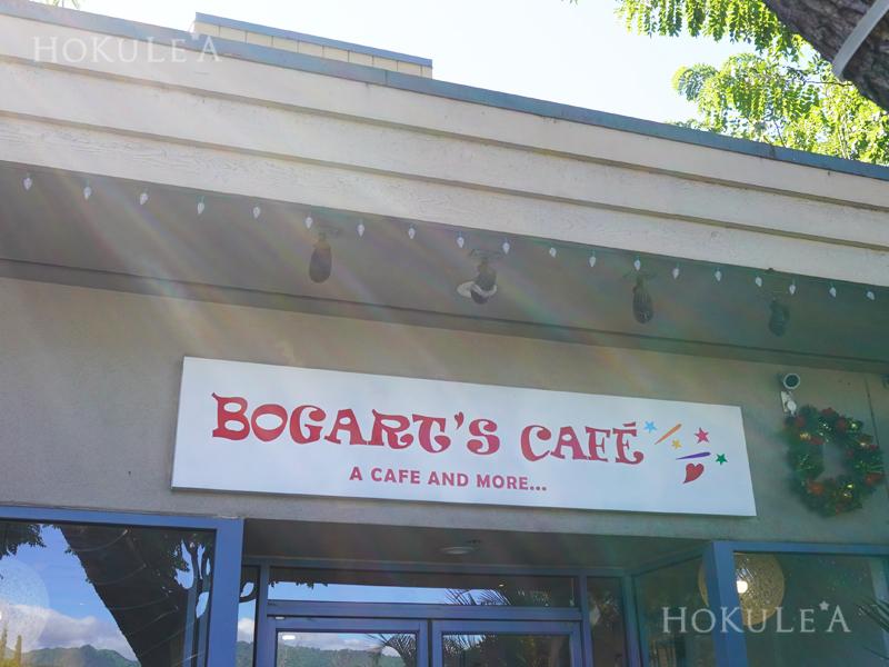 モンサラット通り ボガーツカフェ