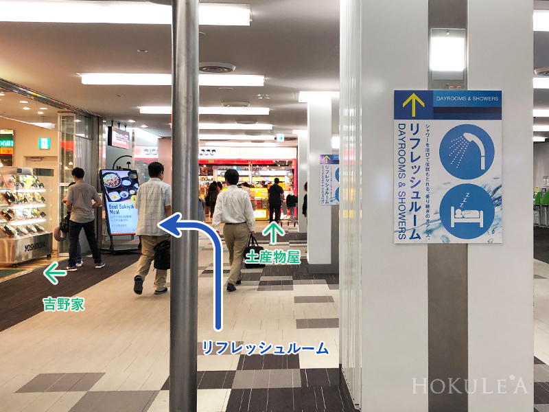 成田空港 第二 出国後エリア サテライト
