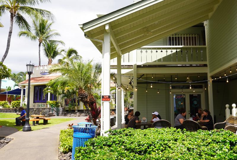 ハワイ島 ジプシージェラート カイルアコナ
