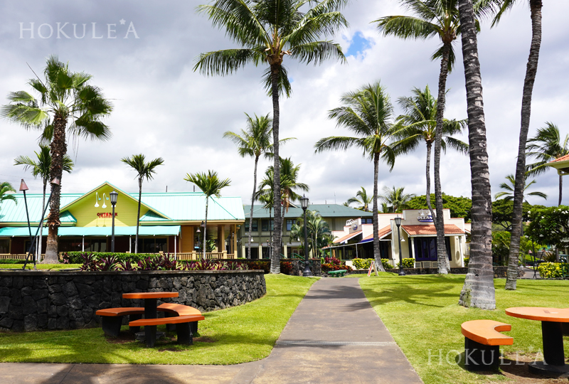ハワイ島 ココナッツグローブ マーケットプレイス