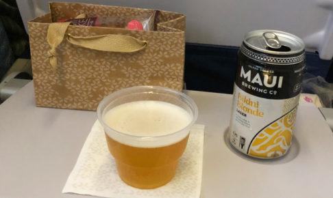 ハワイアン航空 機内食 マウイビール