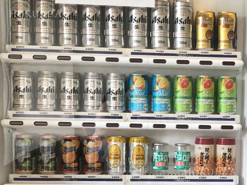 ヒルトン小田原 リゾート&スパ 自動販売機 ビール