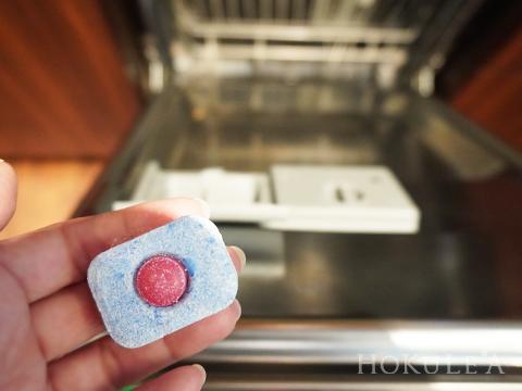 グランドアイランダー キッチン 食洗機 使い方