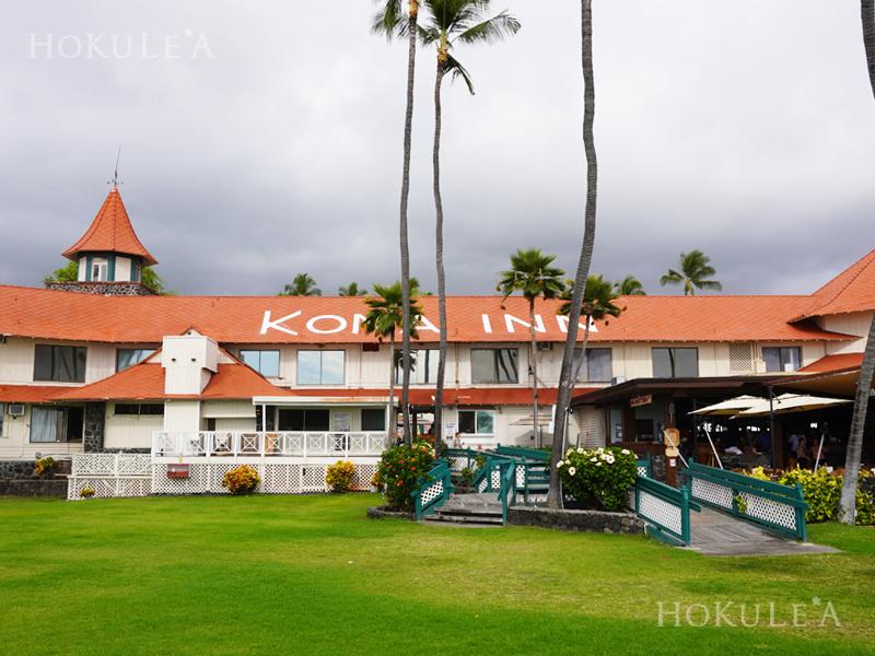 ハワイ島 コナイン・ショッピングセンター