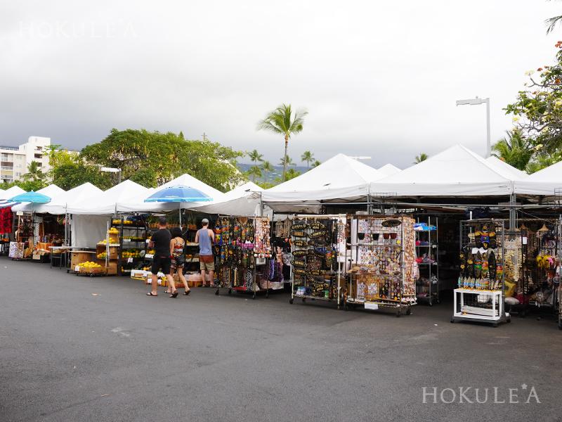 ハワイ島 カイルアコナ ファーマーズマーケット