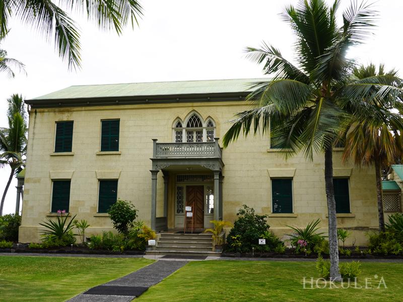 ハワイ島 カイルアコナ フリヘエ宮殿