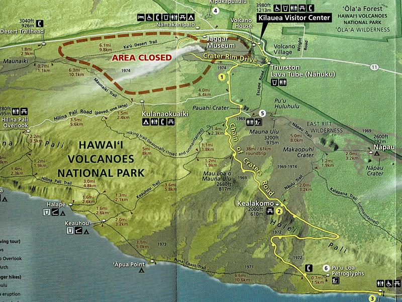 キラウエア 地図