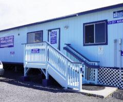 【おすすめハワイ島ツアー】半日観光コナセレクト(2)アワビ養殖場