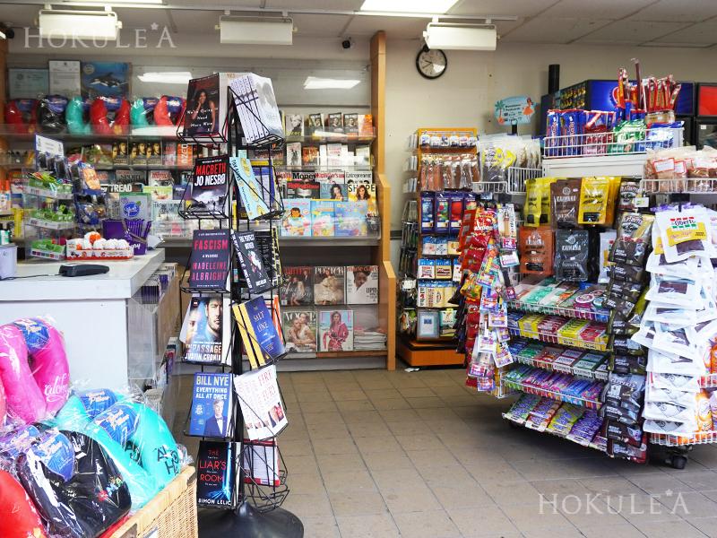 コナ国際空港 売店
