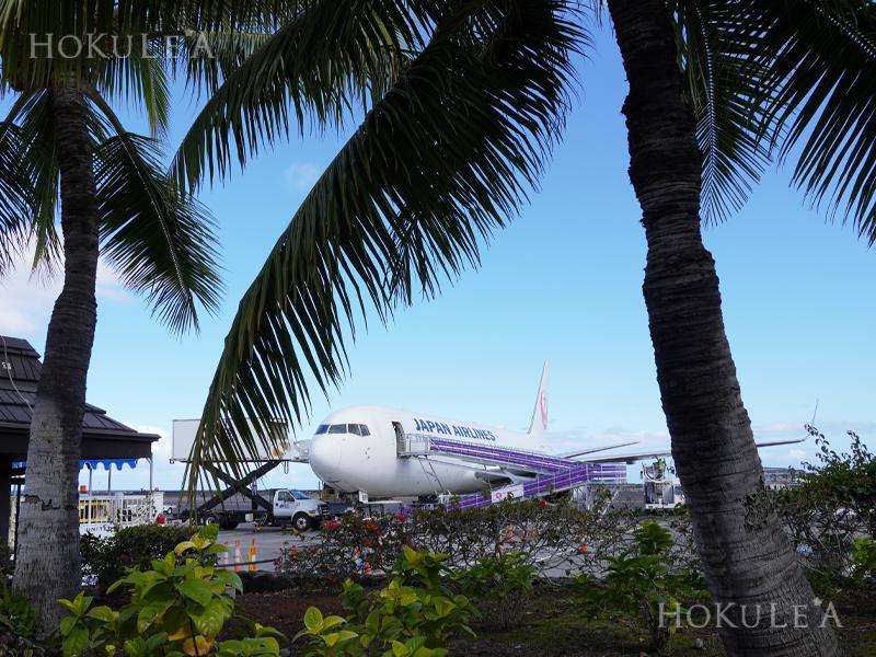 コナ国際空港 JAL 直行便