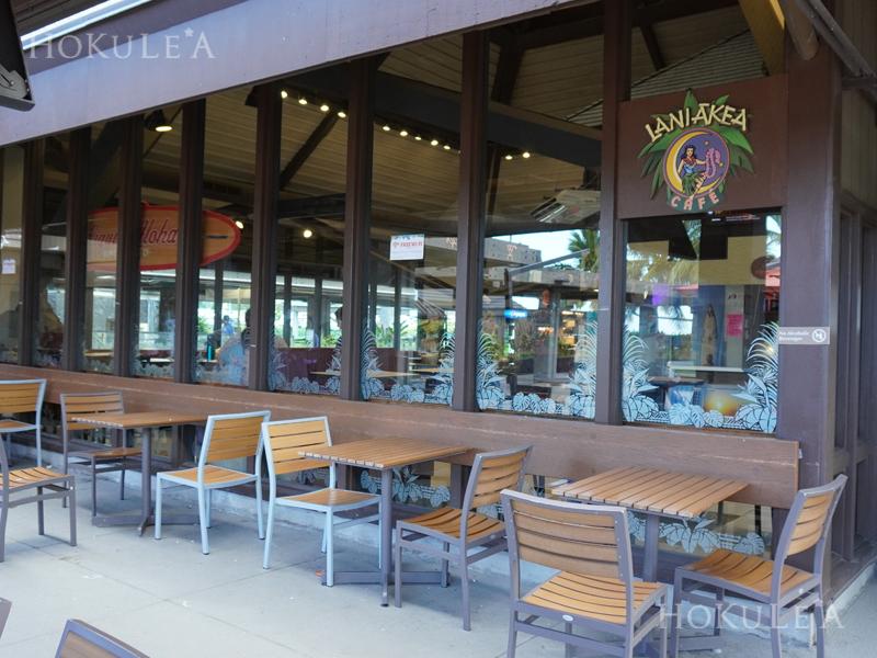 コナ国際空港 レストラン