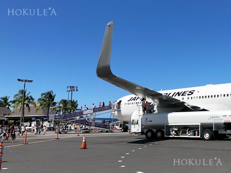 コナ国際空港 JAL直行便 770