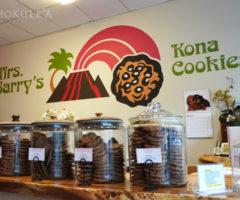 【おすすめハワイ島ツアー】半日観光コナセレクト(3)ミセスバリーズ・コナクッキー