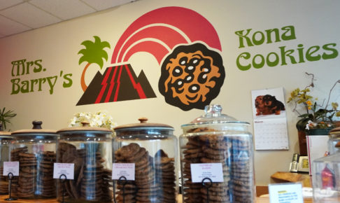 ミセスバリーズコナクッキー ハワイ島