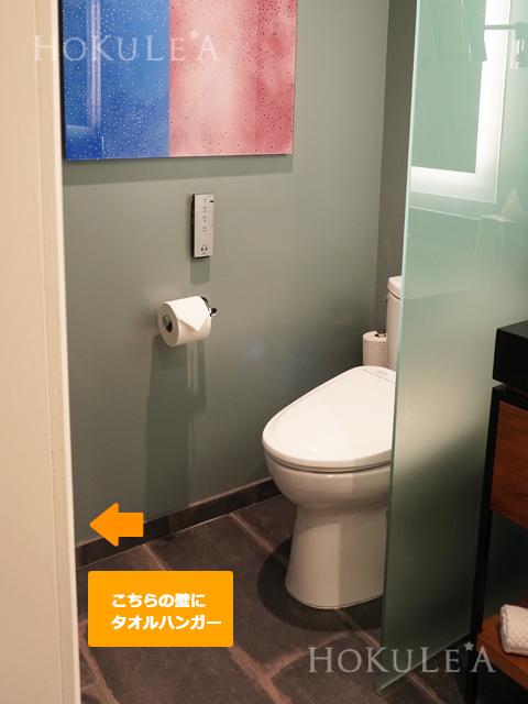 オーシャンタワー スタジオ バスルーム